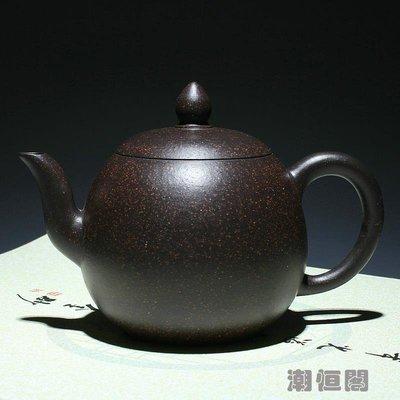 【一砂一礫】正品特價宜興紫砂壺全手工茶壺茶具 球孔 200cc 龍蛋