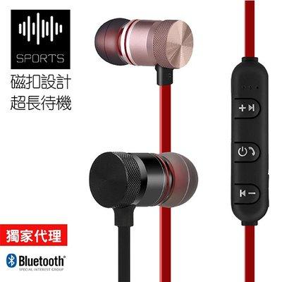 SPORTS耳機  防汗水/重低音 無線耳機 運動耳機 運動藍芽耳機  藍牙耳機 耳機 藍牙 藍