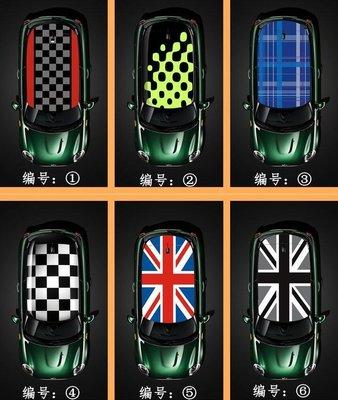 【有車以後】BMW MINI車頂貼紙 新款MINI F56車頂貼紅藍米字旗貼紙 汽車貼紙