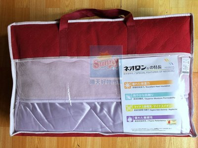 妮芙露 負離子 BI 061 鋪棉毛毯 (鑽石紋)