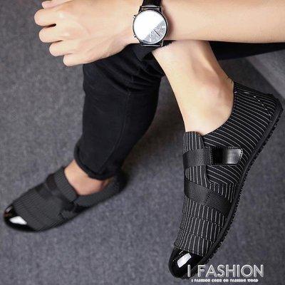 夏季男士豆豆鞋韓版潮鞋社會小伙休閒懶人帆布鞋新款布鞋男鞋【巴黎春天】