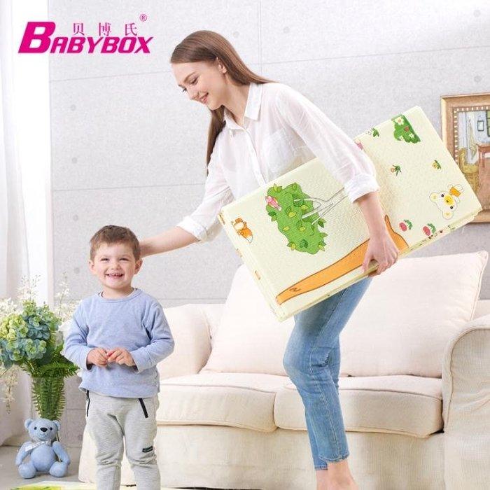 寶寶爬行墊嬰兒加厚XPE可折疊家用客廳泡沫地墊兒童爬爬墊JY