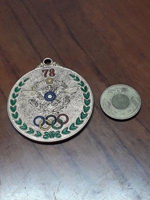 78年國軍體能戰技運動大會第一名獎牌,鑄文參謀總長郝柏村贈