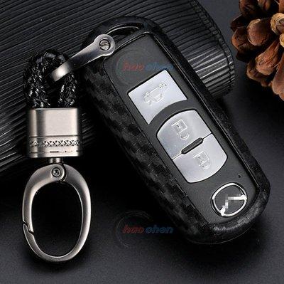 馬自達 MAZDA 3 鑰匙套 鑰匙 保護套 碳纖維 卡夢 馬3 馬三 遙控器 鎖匙 皮套 鑰匙扣 魂動【CA32A】