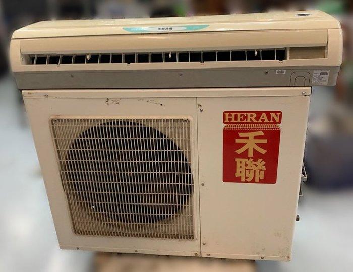 宏品二手家具 中古傢俱 家電 AC31812*禾聯1對1分離 3.5噸*中古冰箱 洗衣機 冷氣 滿千送百豐富喜悅台北新竹