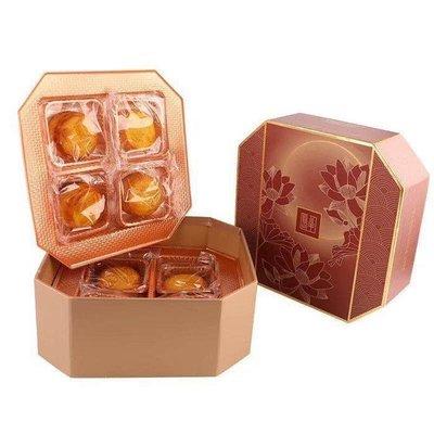 現貨2020 香港正品 香港半島酒店迷妳奶黃月餅8個裝禮盒 美心月餅