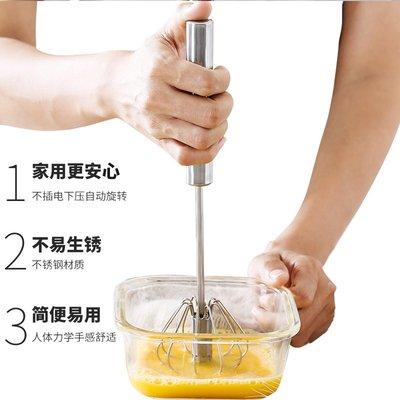 【berry_lin107營業中】半自動打蛋器家用非電動小型攪蛋糕機烘焙套裝手動的雞蛋攪拌工具