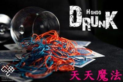 【天天魔法】【S147】魔術魂出品~ Drunk by Hondo ~ 紅門宴~