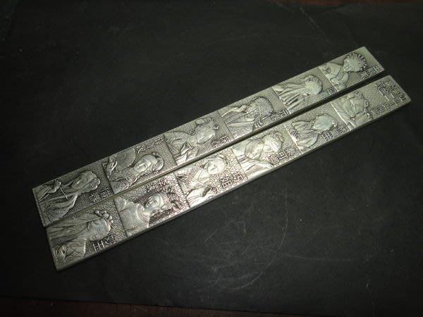 【競標網】時尚西藏藏銀雕(12金釵)文鎮一對)(回饋價便宜賣)限量5組(賣完恢復原價400元)