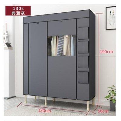 『格倫雅』勇拓者25MM管布衣櫃鋼管加粗加固雙人組裝簡易衣櫃布藝收納衣櫥(果)主圖款^5506