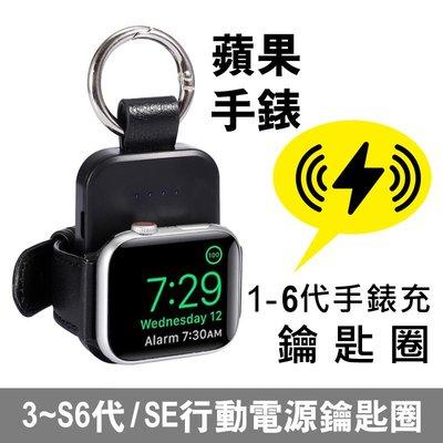 蘋果 手錶 S6 SE watch  ...