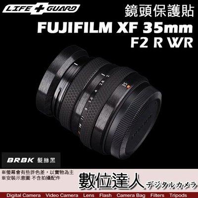 【數位達人】LIFE+GUARD[標準款]鏡頭 保護貼 FUJIFILM XF 35mm F2 R WR 包膜 DIY