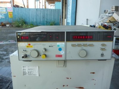 HP 8671B 訊號發射器 發生器 Synthesized CW Signal Generator 2-18Ghz