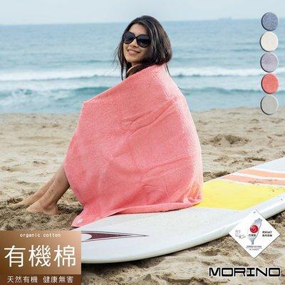 【MORINO摩力諾】有機棉歐系緞條浴...