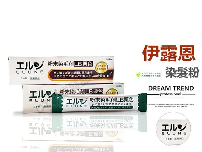 【DT髮品】日本 伊露恩 染髮粉 原寶王PAON(同公司) 日本原裝 一小盒6g 另售 染髮劑【0411031】