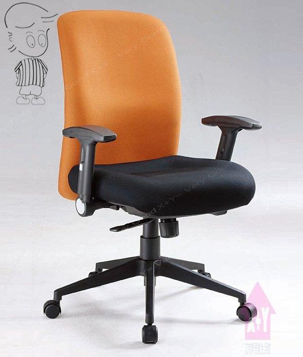 【X+Y時尚精品傢俱】OA辦公家具系列-RE-5168BX 扶手辦公椅.電腦椅.學生椅.書桌椅.摩登家具