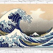 浮世繪神奈川沖浪日本日式榻榻米裝飾畫酒店壁畫無框畫料理店掛畫(多款可選)