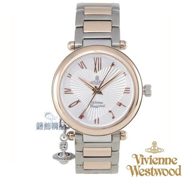 【錶飾精品】Vivienne Westwood 英倫時尚腕錶 星球墜飾 銀面玫金框 心型放射錶盤鋼帶VV006RSSL