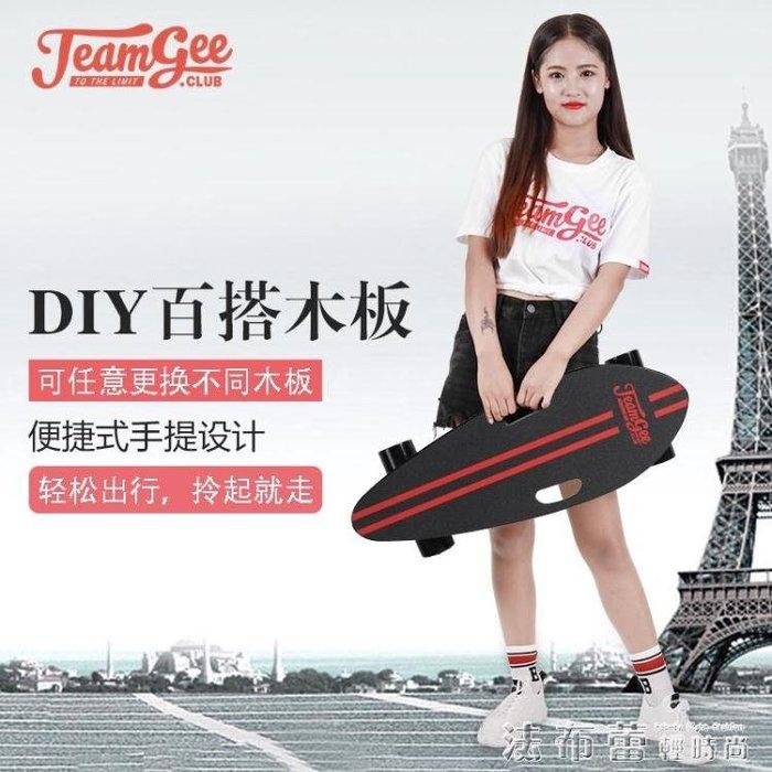 電動滑板車成人女青少年刷街四輪單驅迷你小魚板代步神器