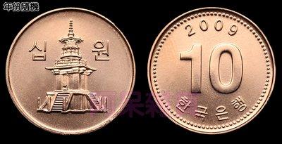 森羅本舖 全新現貨 韓國 慶州佛國寺多寶塔 10元 博物館 銅幣 大韓民國 年份隨機 遺跡 錢幣 釜山 首爾
