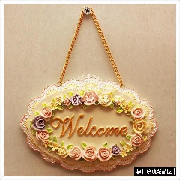 粉紅玫瑰精品屋~   田園風格浮雕玫瑰掛牌/歡迎掛牌/welcome掛牌~現貨