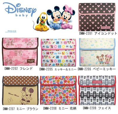 尼德斯Nydus~* 日本正版 迪士尼 米奇 米妮 baby Q版 零錢包 證件夾 護照套 多用途 手拿包 手帳 共7款