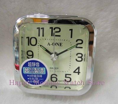 【 幸福媽咪 】 A-ONE 金吉星 台灣製造 夜光面板 靜音 貪睡 BiBi聲 小鬧鐘 銀框 TG-0149