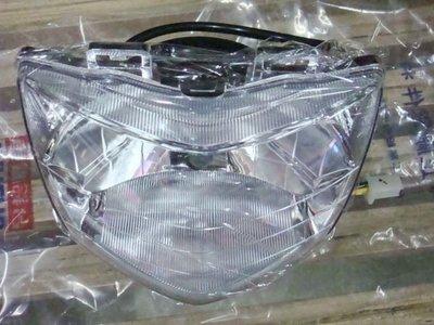 台鈴 SUZUKI 原廠 2011年版 ADDRESS H4 HS1 大燈組 含兩顆小燈座 大大提升亮度