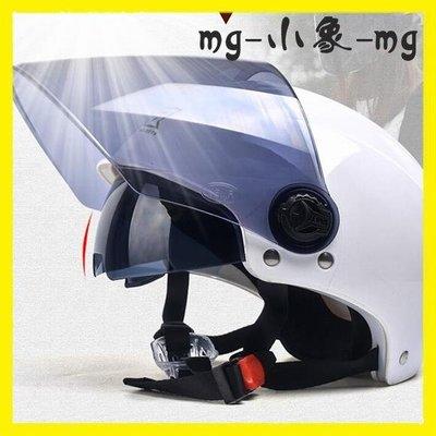 機車安全帽雙鏡片防紫外線安全帽半覆安全帽