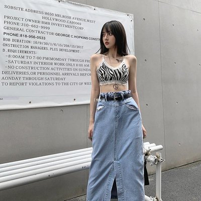 [愛貝閣] 暗非黑斑馬紋吊帶背心女內搭2020夏季潮新款輕熟網紅美背內穿短上衣