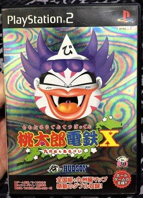 幸運小兔 PS2遊戲 PS2 桃太郎電鐵 X PS2 桃太郎電鉄 X 九州編 日版 B4