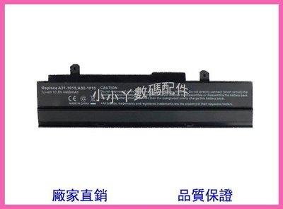 ASUS華碩Eee PC 1015 1011 1015PE 1015PX 1215P A32-1015電池 高雄市