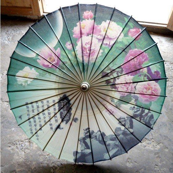 收藏裝飾舞蹈傘 COS拍照古裝手工油紙傘 富貴牡丹花