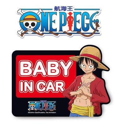 """199免運【旅行.記.憶】ONE PIECE 航海王 海賊王 """"BABY IN CAR"""" 魯夫圖案 車身磁性磁鐵銘牌"""