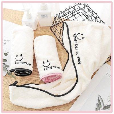 笑臉浴帽衛浴用品頭巾毛巾乾髮帽瞬吸女擦頭浴巾超強吸水速乾包頭巾乾髮巾