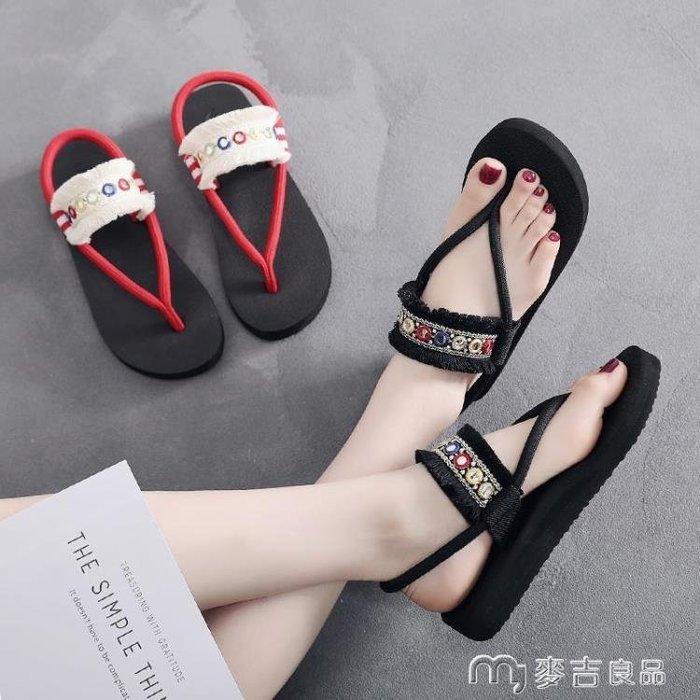 新款涼拖鞋女夏時尚外穿網紅平底人字拖厚底百搭兩穿沙灘鞋