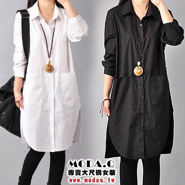 *MoDa.Q中大尺碼*【Y9369】氣質素面大口袋造型設計長版洋裝上衣