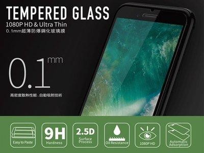 【PH488】0.1mm極超薄 iPhone 8 7 6S i8 SE 5S Plus 鋼化 玻璃 保護貼 膜 強化玻璃