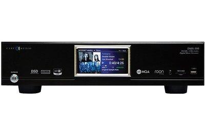 代購服務 Cary Audio DMS-500 DMS-550 數位 網絡 串流 播放器 DSD512 解碼器