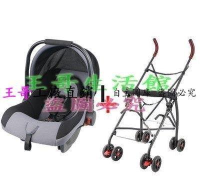 【王哥】嬰兒提籃式汽車安全座椅新生兒手提籃寶寶搖籃兒童便攜式車載提籃【灰色】