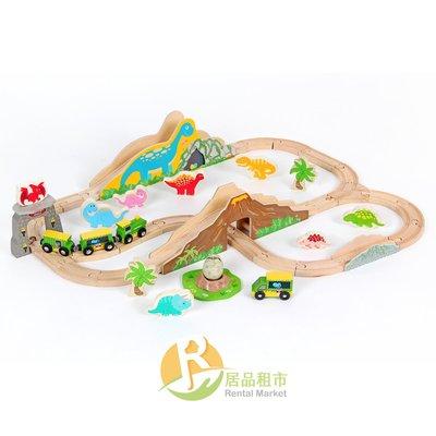 【居品租市】 專業出租平台 【出租】  mentari 木頭玩具 侏儸紀火車世界
