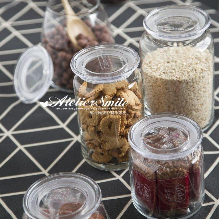 [ Atelier Smile ] 鄉村雜貨 進口Libbey 無鉛玻璃 密封收納罐 儲物罐 # 三件套 (現+預)