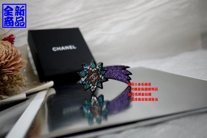 ☆優買二手精品名牌店☆ CHANEL 專利 樹脂 彗星 STAR 雙C 水鑽 亮粉 墜子 別針 胸針 限量 全新