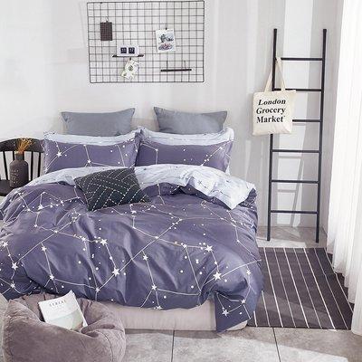 Claire Casa 台灣製 極致純棉 北極星-單人兩件式床包枕套組