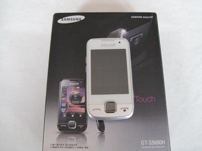 Samsung S5600H 薄型觸控手機 Shazam 音樂辨識 Gesture Lock 手勢鎖定 豐富的影音功能.