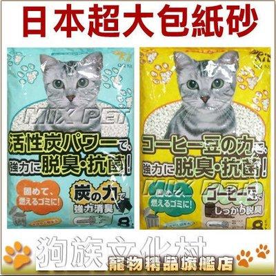 不可超取☆~狗族遊樂園~☆【團購價 共...