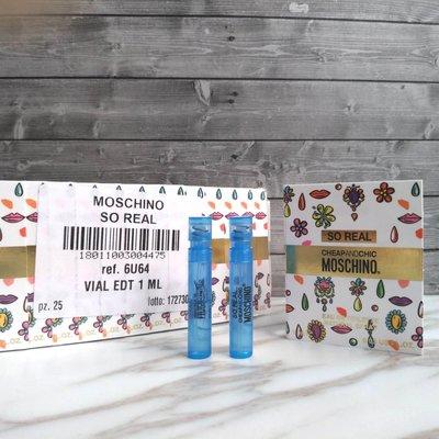 Moschino SO REAL 奧莉薇女性淡香水 針管小香 1ml  噴式小香 ✪棉花糖美妝香水✪