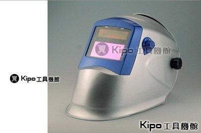 新款/電焊面罩/-自動變光電焊面罩/焊接面罩/自動電焊護目鏡VFA045071A銀灰