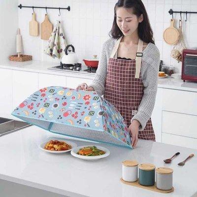 保溫菜罩 餐桌剩菜收納家用保溫菜罩冬季加厚防塵加熱蓋菜可折疊大號飯桌塑