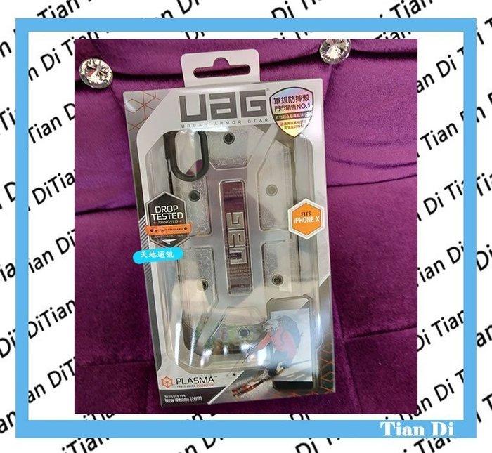台中天地通訊 手機輕鬆購*UAG iPhone X PLASMA 耐衝擊手機殼 美國軍規防摔測試 配件 全新噴淚供應~
